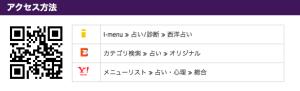 スクリーンショット 2015-05-05 16.18.11