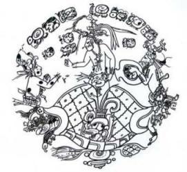 マヤの世界観「フナブ・ク」